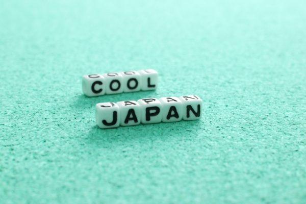 クールジャパン緑